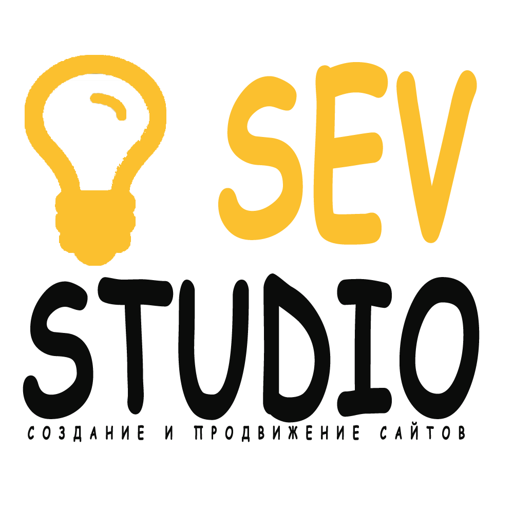 SEV-Studio.ru